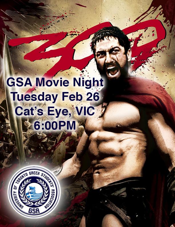 GSA Feb Movie Poster