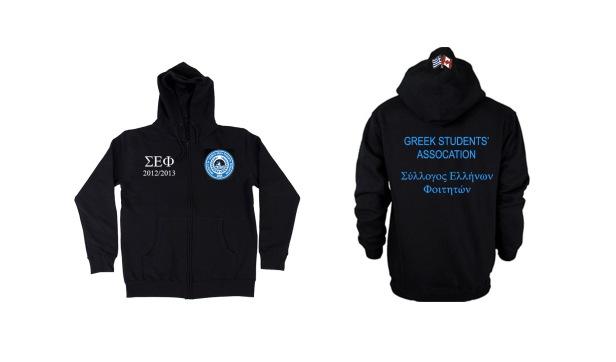gsa-sweater-final