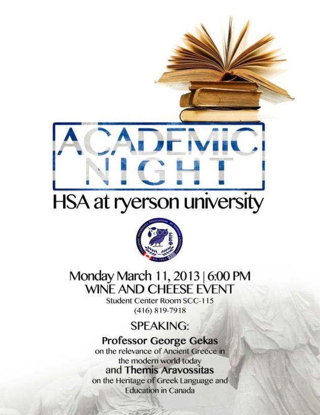 ryerson academic night