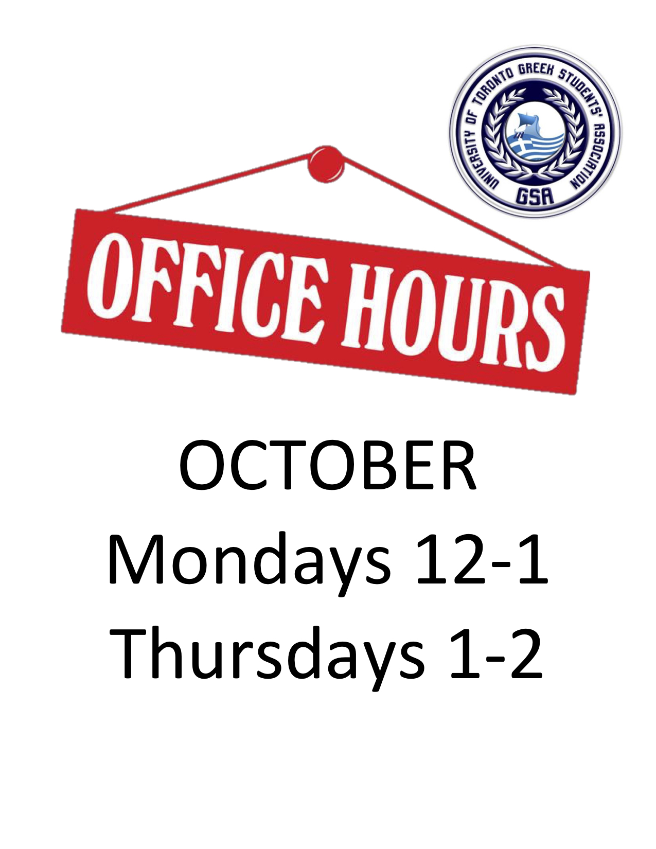 October office hours