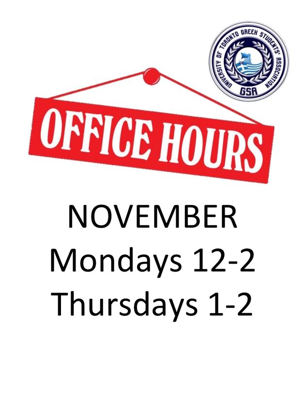 November office hours
