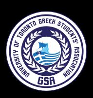 Flat GSA logo